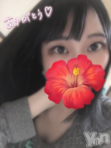 甲府ソープ石亭(セキテイ) にーな(22)の2020年8月1日写メブログ「遅くなりましたが、、」