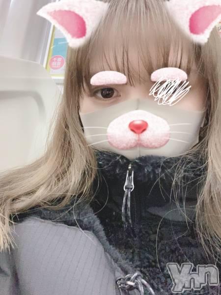 富士吉田キャバクラLounge Cinderella(ラウンジ シンデレラ) の2021年2月25日写メブログ「ご報告」