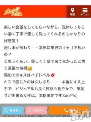 甲府ソープ オレンジハウス りりこ(22)の9月2日写メブログ「ハイレベルなキス…??」