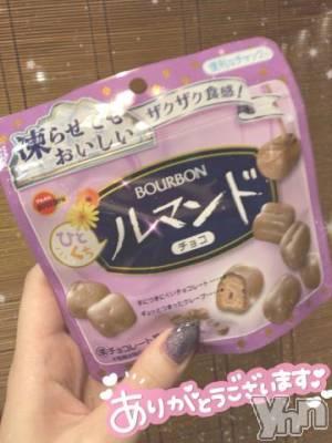 甲府ソープ オレンジハウス りりこ(22)の7月23日写メブログ「120分?本指Kさん?」