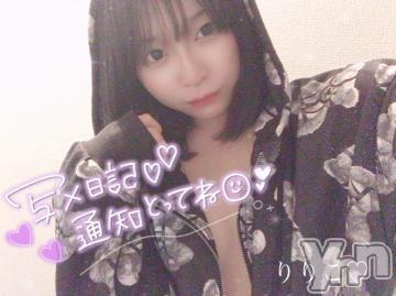 甲府ソープオレンジハウス りりこ(22)の2020年10月17日写メブログ「風邪ひかないでね?」