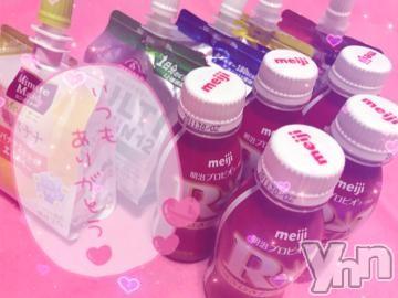 甲府ソープオレンジハウス りりこ(22)の2020年11月21日写メブログ「120分?Pさんいつもありがとう?」
