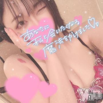 甲府ソープオレンジハウス りりこ(22)の2021年7月23日写メブログ「2日目ありがとう?」