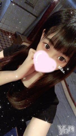 甲府ソープオレンジハウス みか(22)の2020年11月21日写メブログ「1120 お礼?」