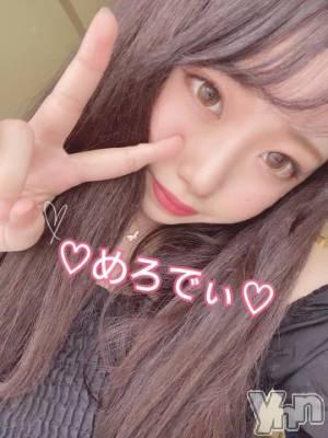 甲府ソープ オレンジハウス めろでぃ(21)の8月12日写メブログ「?おはよっ?めろでぃ初出勤?」