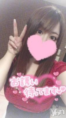 甲府ソープ BARUBORA(バルボラ) じゅな(20)の9月2日写メブログ「?おれい?」