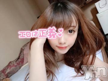 甲府ソープ オレンジハウス ゆうり(20)の11月18日写メブログ「おはようです?」