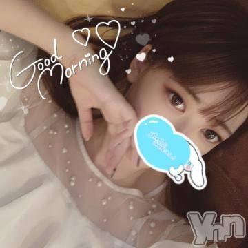甲府ソープ オレンジハウス りの(22)の9月7日写メブログ「おはよっ?」