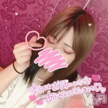 甲府ソープ オレンジハウス りの(22)の9月8日写メブログ「お礼?」