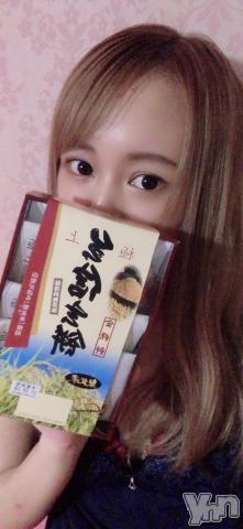 甲府ソープオレンジハウス りま(25)の2020年9月14日写メブログ「ありがとう?」