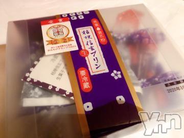 甲府ソープオレンジハウス りま(25)の2020年10月16日写メブログ「ありがとう??」