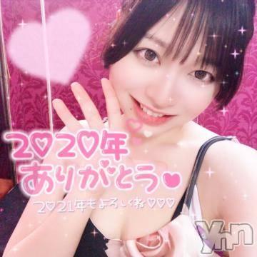 甲府ソープ 石亭(セキテイ) りりこ(22)の12月31日写メブログ「今年は感謝の年でした?」