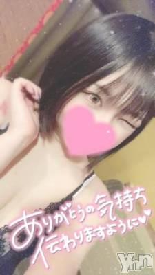 甲府ソープ 石亭(セキテイ) りりこ(22)の7月25日写メブログ「また明日?」