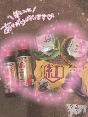 甲府ソープ石亭(セキテイ) りりこ(22)の2021年7月22日写メブログ「120分?いつもありがとう?」