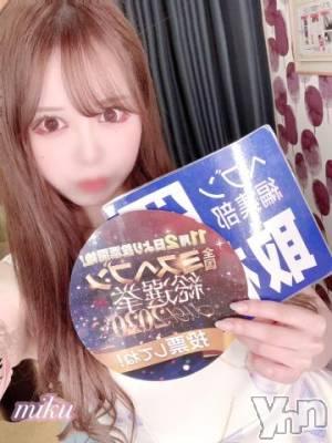 甲府ソープ BARUBORA(バルボラ) みく(20)の11月5日写メブログ「撮影したよ?」