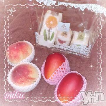 甲府ソープ BARUBORA(バルボラ) みく(20)の6月20日写メブログ「ありがとう?」
