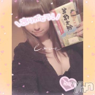 甲府ソープ 石亭(セキテイ) める(20)の2月18日写メブログ「明日で?」