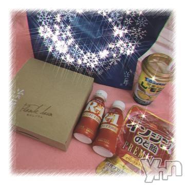 甲府ソープオレンジハウス ひめか(21)の2020年11月21日写メブログ「?:おれい」