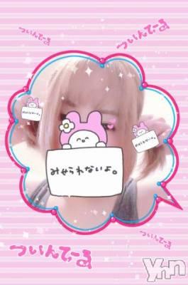 甲府デリヘル LOVE CLOVER(ラブクローバー) ことは(22)の9月19日写メブログ「[お題]from:優しいお姉さん大好きさん」