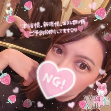 甲府ソープBARUBORA(バルボラ) りお(21)の2020年9月15日写メブログ「出勤??」