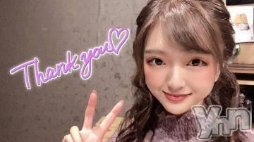 甲府ソープ 石亭(セキテイ) かなん(24)の9月12日写メブログ「出勤~」