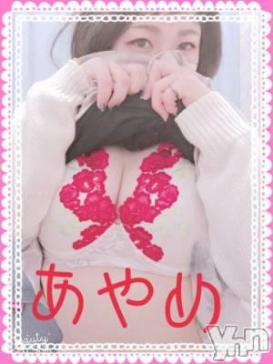 甲府ソープ BARUBORA(バルボラ) あやめ(23)の9月17日写メブログ「今日も出勤!」