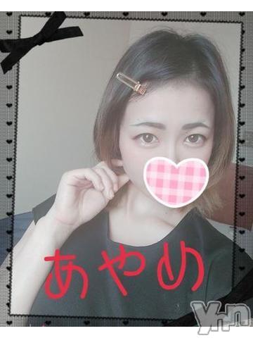甲府ソープBARUBORA(バルボラ) あやめ(23)の2020年9月16日写メブログ「出勤しました!」