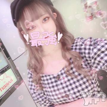 甲府ソープ オレンジハウス ひな(19)の3月1日写メブログ「お礼」