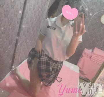 甲府ソープ オレンジハウス ゆめ(18)の11月10日写メブログ「ありがとう?」