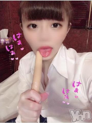 甲府ソープVegas(ベガス) モユ(19)の2021年4月7日写メブログ「最強( o?????o????? )??」