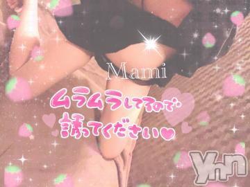 甲府ソープBARUBORA(バルボラ) まみ(20)の2020年10月17日写メブログ「お礼 ?」