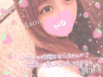 甲府ソープBARUBORA(バルボラ) まみ(20)の2020年10月17日写メブログ「続けてお礼です ?」