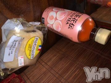 甲府ソープ オレンジハウス さや(21)の11月23日写メブログ「お礼?」
