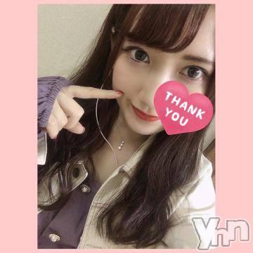 甲府ソープ オレンジハウス みかん(22)の10月14日写メブログ「到着??」