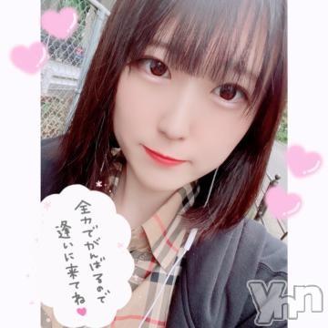 甲府ソープオレンジハウス しほ(18)の2020年10月18日写メブログ「???はじめまして?」