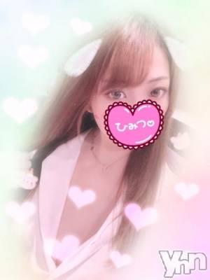 甲府ソープ オレンジハウス みりあ(23)の10月16日写メブログ「おつかれさまっ???」