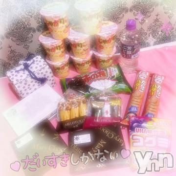 甲府ソープ オレンジハウス みりあ(23)の10月17日写メブログ「やばーい????」