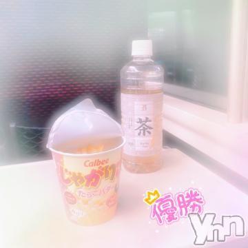 甲府ソープオレンジハウス みりあ(23)の2020年10月16日写メブログ「すき????」