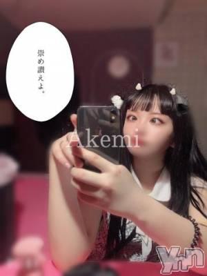 甲府ソープ オレンジハウス あけみ(19)の2月23日写メブログ「ほんと?」