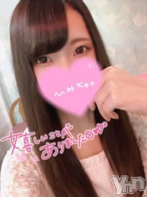 甲府ソープ オレンジハウス あやの(20)の3月29日写メブログ「おはようございます」