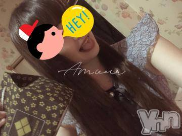 甲府ソープ オレンジハウス とうこ(24)の11月10日写メブログ「やったあ~??」