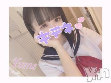 甲府ソープ 石亭(セキテイ) ゆめ(18)の2月6日写メブログ「お久しぶりです??」