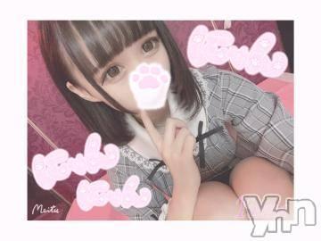 甲府ソープ 石亭(セキテイ) ゆめ(18)の2月17日写メブログ「きょ!?」