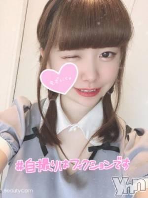 甲府ソープ オレンジハウス みちか(21)の11月12日写メブログ「?はじめまして?」