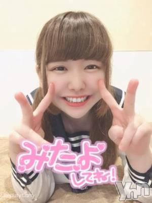 甲府ソープ オレンジハウス みちか(21)の11月13日写メブログ「?おれい?」