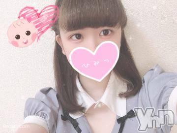 甲府ソープ オレンジハウス みちか(21)の11月17日写メブログ「?おはようございます?」