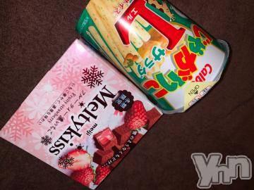 甲府ソープ 石亭(セキテイ) さや(21)の1月13日写メブログ「出勤お礼?」