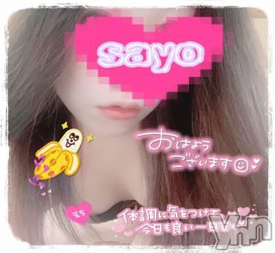 甲府ホテヘル Candy(キャンディー) 新人さよ(23)の11月18日写メブログ「おはょーう☀️」