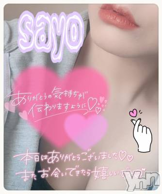 甲府ホテヘル Candy(キャンディー) 新人さよ(23)の11月19日写メブログ「退勤☆」
