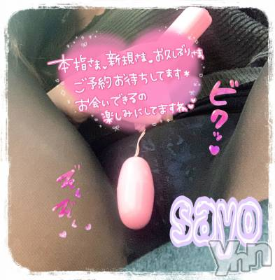 甲府ホテヘル Candy(キャンディー) さよ(23)の11月24日写メブログ「🐯◎!」